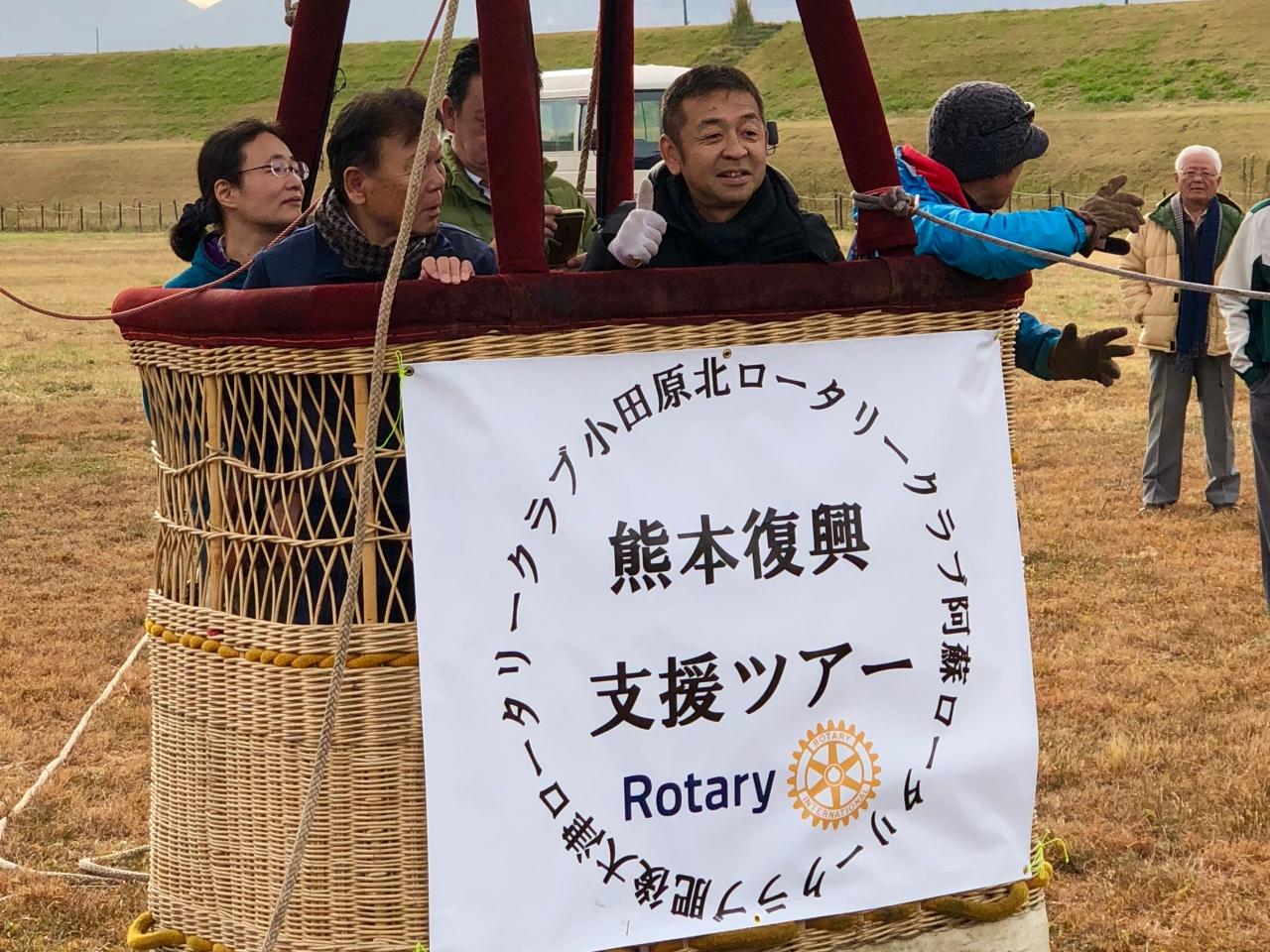 熊本復興支援プロジェクト視察