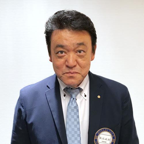 2017-18年度 小田原北ロータリークラブ会長 柴田 直明